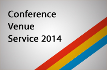 PubAffairs Conference Venue Service now available for 2014
